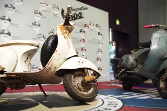 Generation Vespa, Messe Graz, V-Days